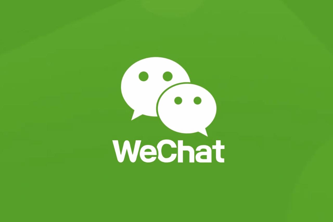 WeChat sbarca su Windows 10 in versione Universal App